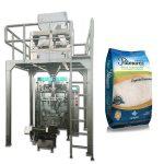 Mašina za pakovanje automatskih granula od 1-5kg