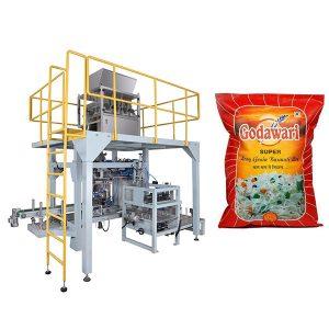 Mašina za pasterizaciju velike količine granulirane težke kese za 10kg-50