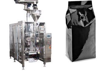 250g mašina za pakovanje kafe u prahu