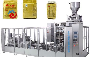 Mašina za pakovanje kave vakuumske cigle