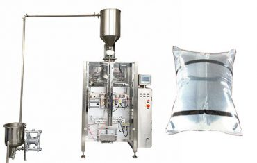 Mašina za pakovanje jestivog ulja od 500g-2kg