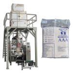 potpuno automatska mašina za pakovanje pirinča za pakovanje čestica granule