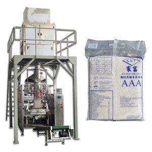 Potpuno automatska granulacija za pakovanje čestica za pakovanje pirinča