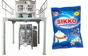 Mašina za pakovanje praha za pranje od 100g-5kg