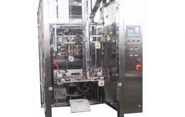 zvf-260q quad seal bagger mašina za pakovanje
